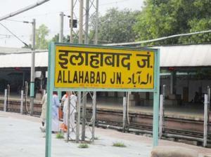 AllahabadJunction-Pardaphash-72075